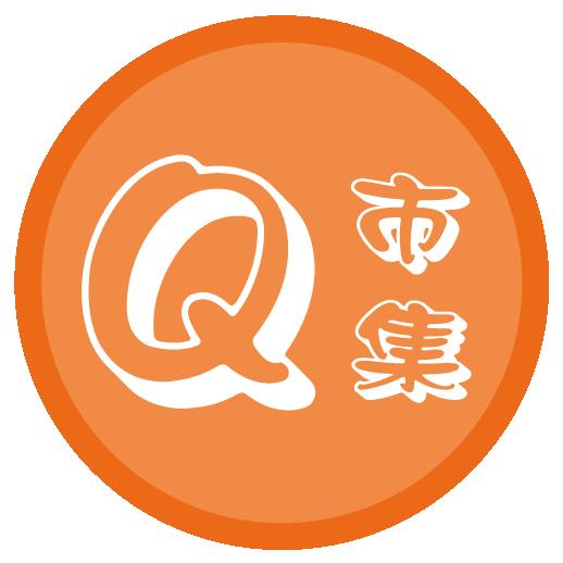 Q市集 | 海鮮,牛肉,豬肉,雞肉